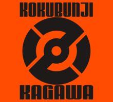 Kokubunji Kagawa by IMPACTEES