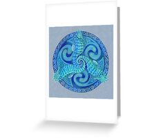 Seahorse Triskele Greeting Card