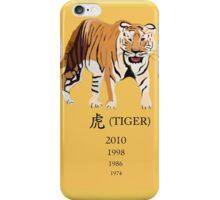 TIGER -  Chinese Zodiac iPhone Case/Skin
