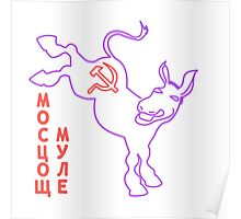 Moscow Mule White Poster