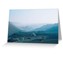 Chinese Highlands Greeting Card