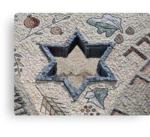 Star of David  in mosaic - Judaism Canvas Print