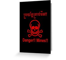 Danger!! Mines!! ☠ Cambodian Khmer Sign ☠ Greeting Card