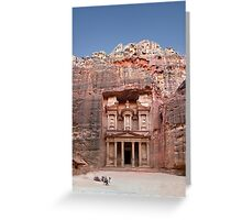Petra´s Treasury Greeting Card