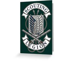 Scouting Legion Greeting Card