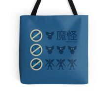 Gizmo Rules 2.0! Tote Bag