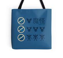 Gizmo Rules 2.0! Tote Bag