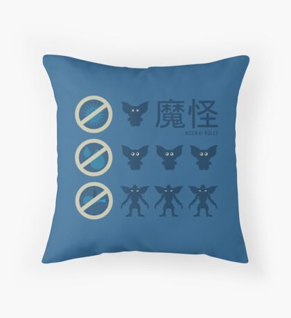 Gizmo Rules 2.0! Throw Pillow