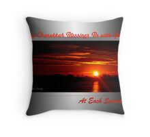 Sunrise Chanukkah Blessings (holiday card) Throw Pillow