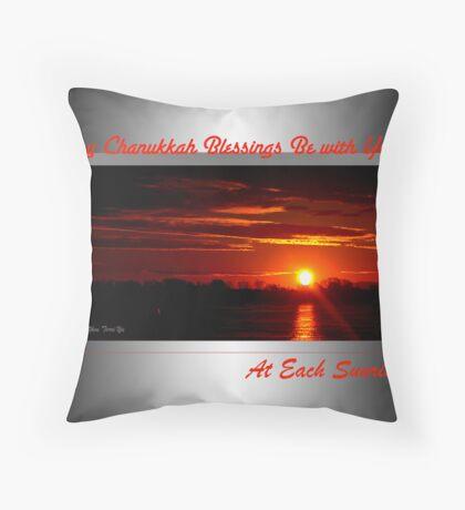 Sunrise Chanukkah Blessings (holiday card) Throw Pillow