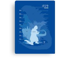 Monster Evolution Blue Canvas Print