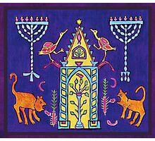Hanukkah mosaic from ancient synagogue in Israel Photographic Print