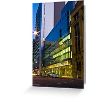 Advertiser Building Greeting Card