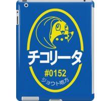 Johto Produce (JP) iPad Case/Skin
