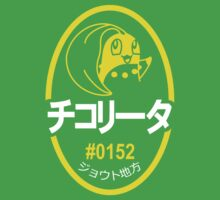 Johto Produce (JP) Kids Clothes