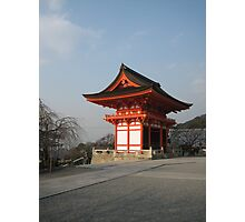 Kyoto Temple01 Photographic Print