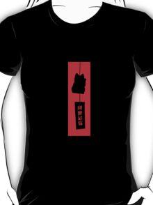 "Maneki Neko One ""Redder"" T-Shirt"