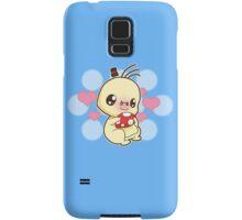 MoFo Samsung Galaxy Case/Skin
