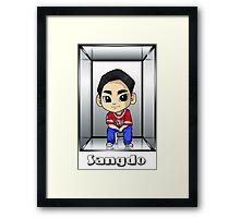 Sangdo Anniversary Framed Print