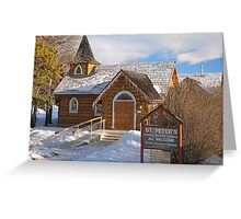 St. Peters Church Greeting Card
