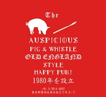 Auspicious Pig and Whistle Old England Style Happy Pub Unisex T-Shirt