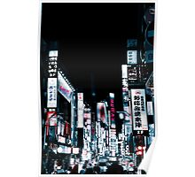 Kabukicho's Signs Poster