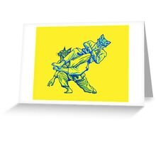 Martial Arts - Way of Life #3 Greeting Card