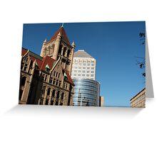 Landmark Center #2 Greeting Card