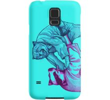 Martial Arts - Way of Life #2 Samsung Galaxy Case/Skin