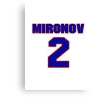 National Hockey player Boris Mironov jersey 2 Canvas Print
