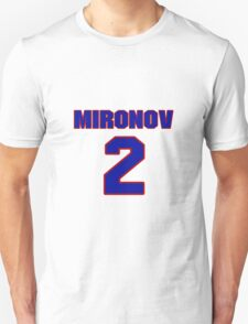 National Hockey player Boris Mironov jersey 2 T-Shirt