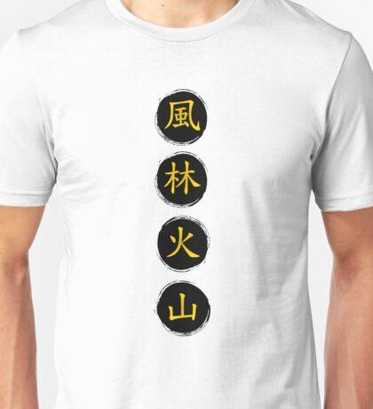 Ryu Belt Kanji Unisex T-Shirt