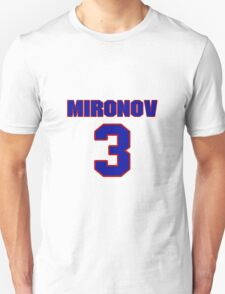 National Hockey player Boris Mironov jersey 3 T-Shirt