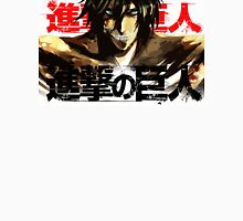 attack on titan [Manga Styled] Unisex T-Shirt