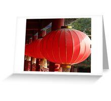 Temple Lanterns Greeting Card