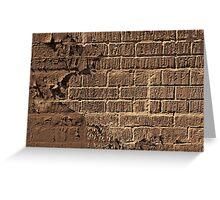 Textured red bricks wall digital art  Greeting Card