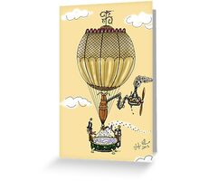 STEAMPUNK HOT AIR BALLOON (Gold) Greeting Card