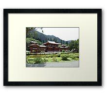 Buddha Temple Framed Print