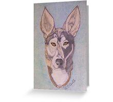 Dog Friend Greeting Card