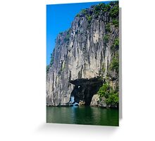The Stone Arch - Ha Long Bay, Vietnam. Greeting Card