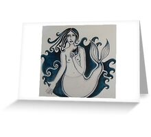 'Offering' Greeting Card