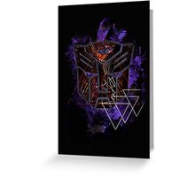 Autobots Abstractness version 2.0 Greeting Card