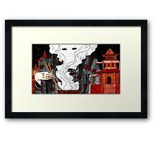 """Beijing"" Illustration Tarmasz Framed Print"