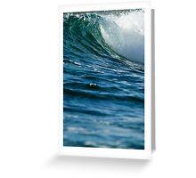 Breaking Wave, East Coast Australia Greeting Card