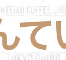 Anteiku Coffee Shop Sticker