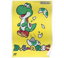 Yoshi Poster