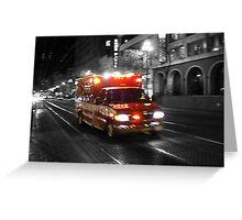 Ambulance Greeting Card