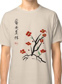 Love without Reason Classic T-Shirt