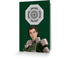 The Legend of Korra Kuvira Earth Empire Greeting Card