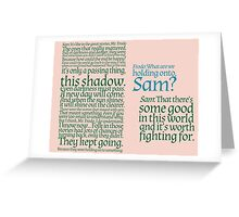 The Two Towers-- Sam's Speech Greeting Card